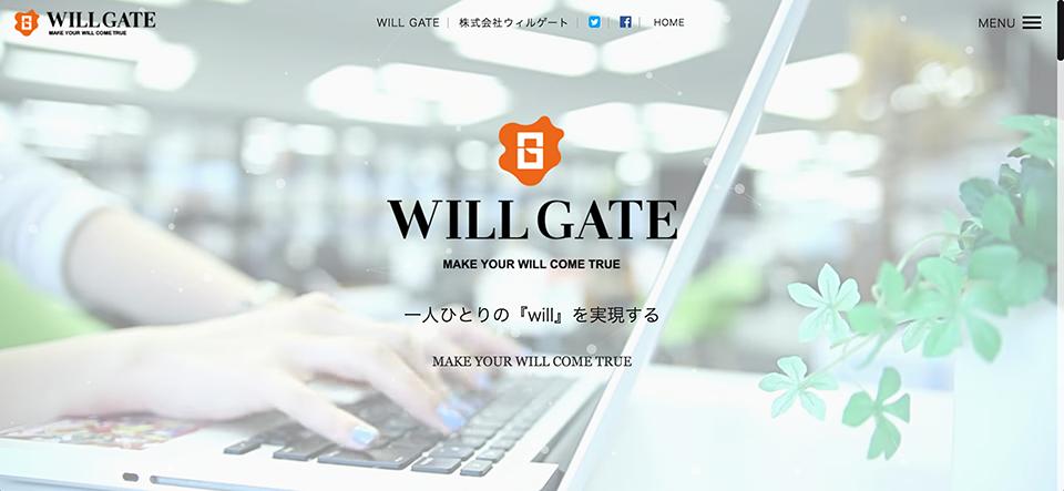 willgate